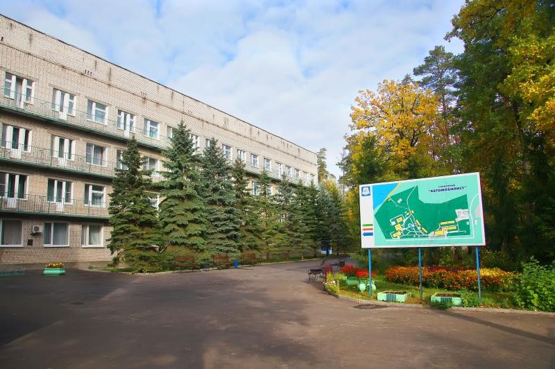 Санатории Подмосковья с лечением опорнодвигательного аппарата
