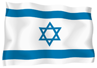 Флаг_Израиль.png