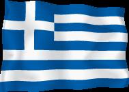 Флаг_Греция.png